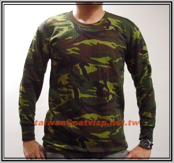 《甲補庫》__NEW POLO陸軍叢林迷彩三層厚棉迷彩內衣 __暖暖棉長袖內衣、外島當兵必備