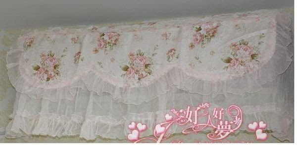 粉紅玫瑰精品屋~夢幻全封閉掛式空調罩 花意玲瓏~現貨