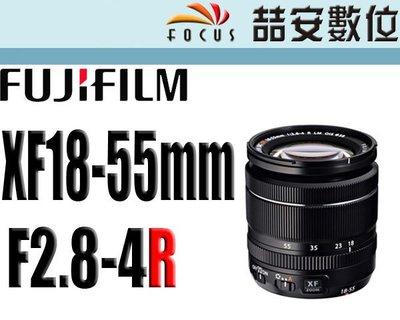 《喆安數位》 Fuji film XF 18-55mm F2.8-4 R 平輸 日本製造 彩盒裝 一年保固 #1