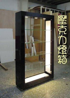 展示櫃 玻璃展示櫃 玻璃中島櫃.壓克力...