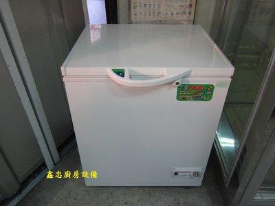 鑫忠廚房設備-餐飲設備:全新RS系列2.5尺上掀式冷凍櫃-賣場有工作臺-水槽-西餐爐-烤箱