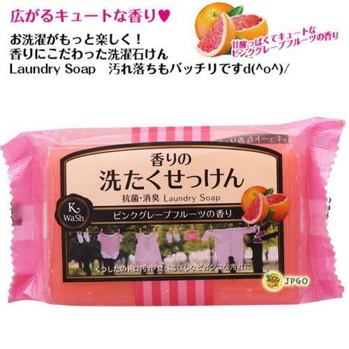 【JPGO日本購】日本製 kaneyo 葡萄柚果香洗衣皂 135g#532