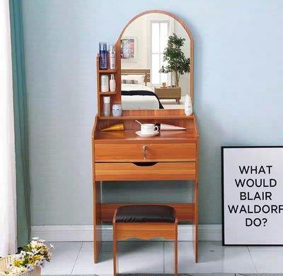 $399(包自取運費) 簡約化妝枱+凳 (60cm寬)梳妝台 梳妝枱 化妝鏡 Dressing Table Make-Up (住宅送貨+$30)