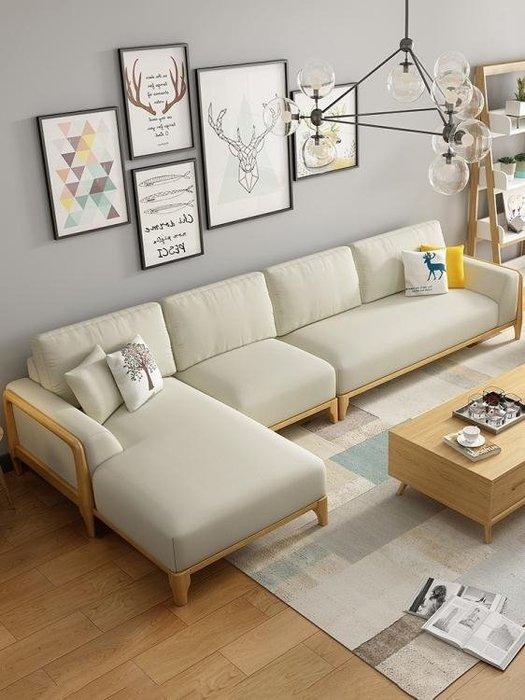 北歐布藝沙發組合小戶型客廳整裝現代簡約家具實木L型木加布沙發 【青木居家】QJ