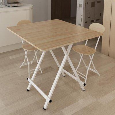 折疊桌子餐桌家用小4人簡易多功能2木方桌可吃飯圓形的正方形飯桌- YTL 疏密院