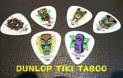 造韻樂器音響- JU-MUSIC - DUNLOP TIKI TABOO 木吉他 民謠吉他 電吉他 PICK 彈片 一組5片