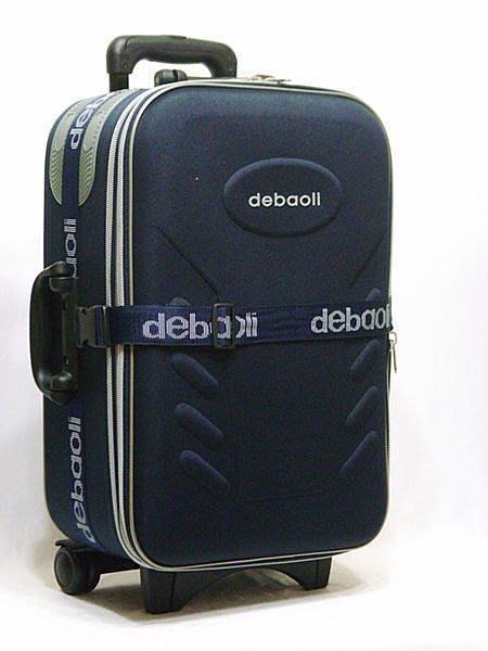【葳爾登】29吋登機箱旅行箱,EVA拉桿行李箱,防潑水航空箱/反光logo登機箱29吋藍