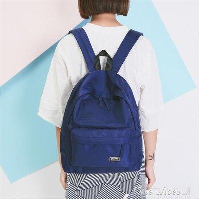 ZIHOPE 後背包 書包女 原宿小清新簡約尼龍高中學生背包大容量森繫旅行包後背包ZI812