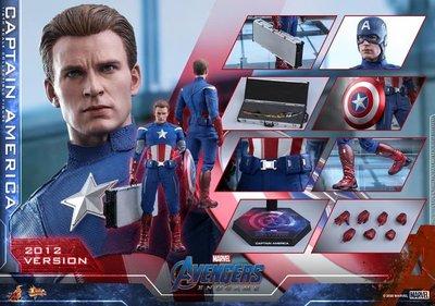 首日1月1日 12:01 黑卡VIP折扣訂單尾數$967   Hottoys Captain America 2012 ver Endgame MMS563
