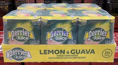 美兒小舖COSTCO好市多代購~法國進口 Perrier 沛綠雅 檸檬芭樂氣泡果汁(250mlx24瓶)易開罐