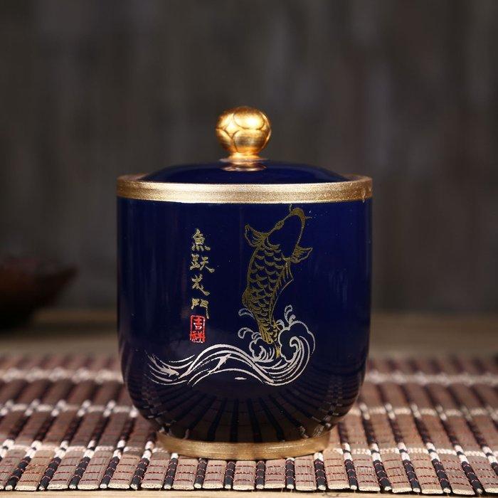 旅行茶具 茶具組 新品創意描金霽藍釉茶葉罐通用陶瓷大號儲存罐密封罐茶罐