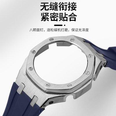 錶帶卡西歐農家橡樹改裝配件 GA-2100硅膠帶 AP金屬表殼表帶橡膠配件