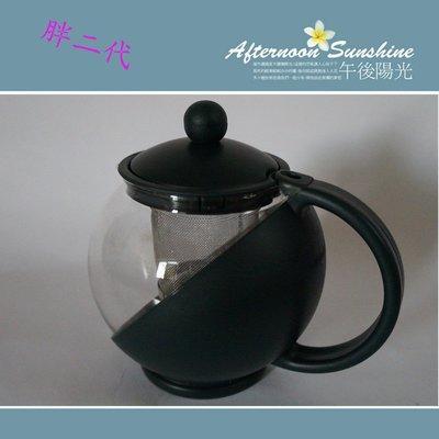 [胖二代] 實用方便 冷熱兩用 日式如意玻璃壺 花茶壺 泡茶壺 破盤出售