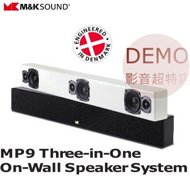 ㊑DEMO影音超特店㍿ 丹麥M&K SOUND MP9 壁掛式喇叭 單支(箱)  歡迎洽詢預約視聽