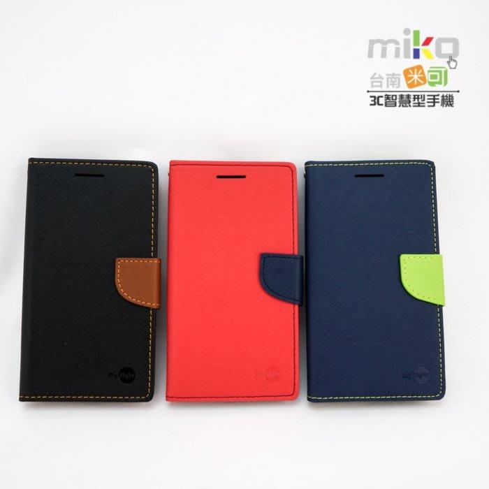 【MIKO手機館】ASUS Zenfone Selfie ZD551KL 雙色側掀皮套 磁扣 手機套 撞色 馬卡龍 出清