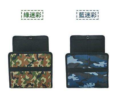 南◇2017 9月 EASTPAK 後背包內 隔板(大) 迷彩 藍色 綠色 收納 隔層 多功能 手機 鑰匙 水壺 書包