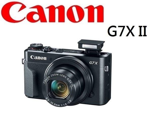 (名揚數位) CANON G7X MARK II G7X2 G7XII 大光圈 夜景佳 隨手機 佳能公司貨 一年保固