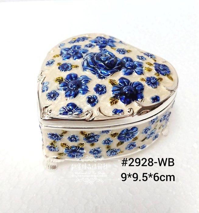 ~*歐室精品傢飾館 *~維多利亞 風格 歐式 華麗 藍玫瑰 心型 合金 珠寶盒 首飾盒 配件 收納盒 居家 ~新款上市~
