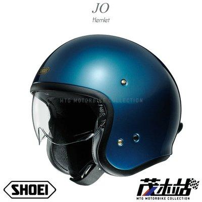 ❖茂木站 MTG❖ 日本 SHOEI J.O 復古帽 3/4 安全帽 內襯全可拆 內置鏡片 JO 2020 。金屬藍
