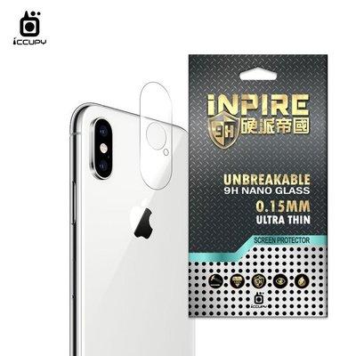 【滿版】iNPIRE 硬派帝國 9H 0.12mm 極薄類玻璃 鏡頭保護貼,一組2入,iPhone XS MAX 一般版