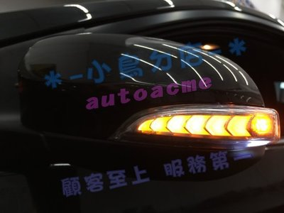 (小鳥的店)豐田 2014-2018 ALTIS 11代專用多功能後視鏡 跑馬燈 序列式 小燈 方向燈 流水燈 照地燈