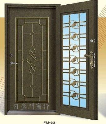 ☎日盛門窗行✦壓花雙玄關門組33✦兩年保固✦日本進口鋼板✦防盜門 鍛造門 防火門 金屬門 白鐵門 大門