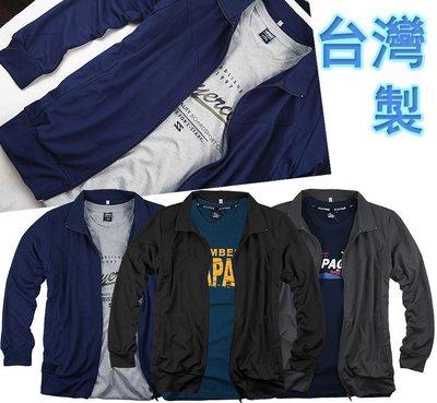 【肚子大】D10-輕薄外套/吸濕排汗!超透氣!L-2L-台灣製!!