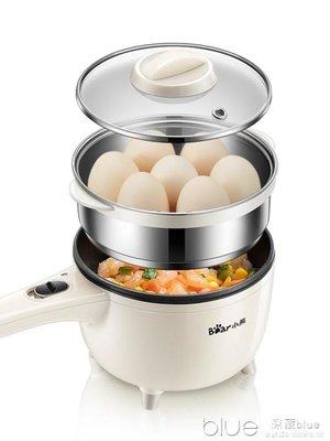 煎蛋器蒸蛋器煮蛋器迷你電煎鍋煮泡面早餐神器電器