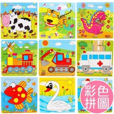 八號倉庫  早教益智兒童木製拼圖 動物交通【1E020Z432】