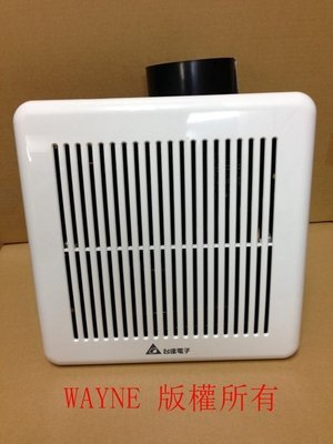 附保固卡 保證 保固三年 最新款 台達 VFB21AXT4 大風量更勝VFB21AXT3 節能換氣扇 浴室抽風機 抽風機