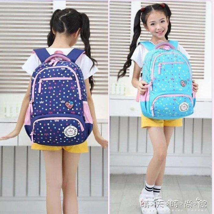 小學生書包女6-12周歲3-6年級女童背包1-3年級女生後背包輕便初中