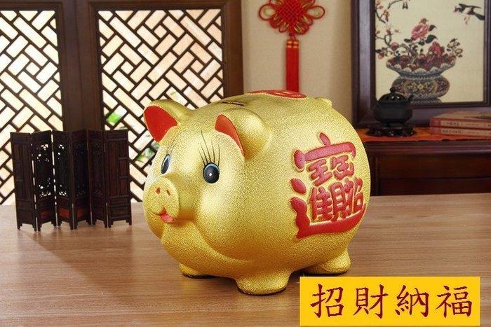 小乖乖123高級陶瓷金豬 25cm14寸14吋金豬撲滿開業擺件 飾  存錢筒 罐桶 交換禮物生日 贈品 過年過節