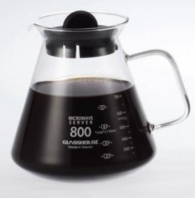 ~蘇菲亞精品傢飾~耐熱玻璃咖啡壺花茶壺/水果壺可直火800cc600cc360cc
