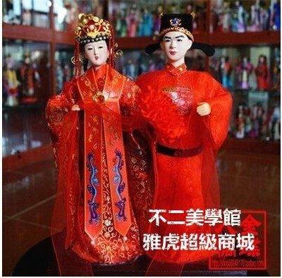 【格倫雅】^正版婚慶娃娃絹人特色擺件結婚禮物婚慶禮品明朝大婚32CM31818[g-l-y6