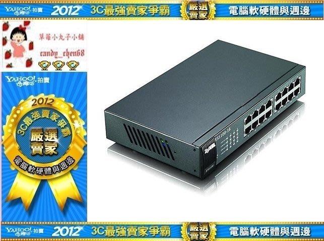 【35年連鎖老店】ZyXEL合勤 ES1100-16 16埠節能型交換器有發票/3年保固