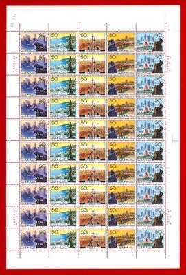 1994-20 經濟特區版張全新上品原膠、無對折(張號與實品可能不同)