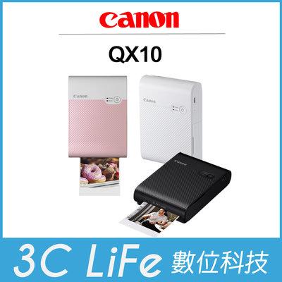 *3C LiFe *免運*Canon SELPHY SQUARE QX10 相片印表機 (公司貨)