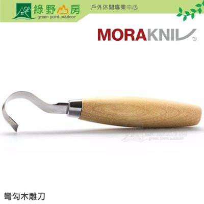 綠野山房MORAKNIV瑞典MORA 莫拉刀 墨瑞 虎克刀 不鏽鋼彎勾木雕刀 Wood Carving原木色 12817