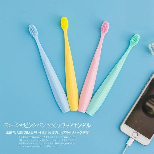 日本馬卡龍小刷頭牙刷 家用柔細絲軟毛牙刷(顏色任選兩入)_☆優購好SoGood☆