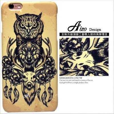 客製化 手機殼 iPhone 7 6 6S Plus【多型號製作】保護殼 貓頭鷹狼鹿角 Z071