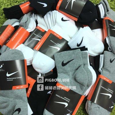 【豬豬老闆】Nike Sock 3雙一...