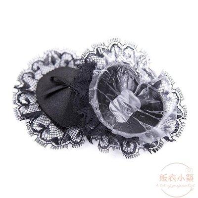 胸貼#內衣配飾#乳貼情趣性感騷透明乳頭貼血滴子毛毛蕾絲日本夜店   全館免運