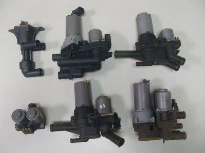 BENZ 賓士各車系熱水閥 暖水閥 W124 W202 W201 W140 W210 W211 W220 SLK CLK