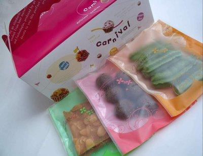 ╭ 蓁橙烘焙 ╮手工餅乾手提盒(3種口味共9包)~滿千免運,伴手禮