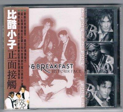[鑫隆音樂]西洋CD-比酷小子 Bed&breakfast:正面接觸 In your face (全新)免競標