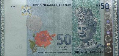 UNC 馬來西亞 Malaysia 50 元 RINGGIT 令吉 紙鈔 双G 特殊精選號 GG1970884