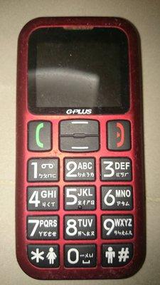 二手老人機 g plus x9 3G 348
