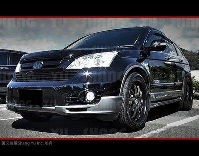 本田 CRV 3代 日規 前保桿 前大包 套件 2007 2008 2009 2010