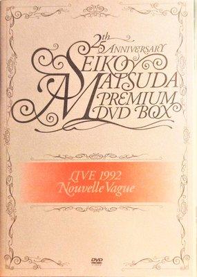 松田聖子 ~ LIVE 1992 Nouvelle Vague -- 日版2區絕版廢盤全新未使用