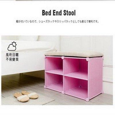 U-Color 藤立方 Rattan Cube 編織組合穿鞋椅~有多色可選